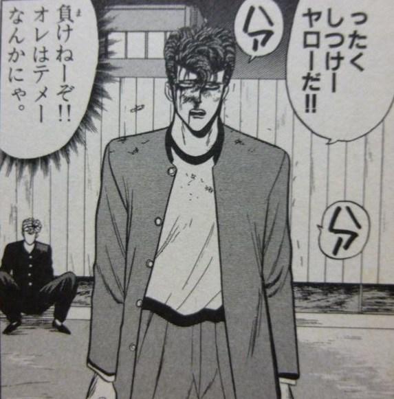 今日 から 俺 は 三橋 倒れる 小説