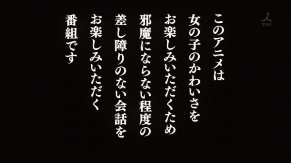 jyoshiraku