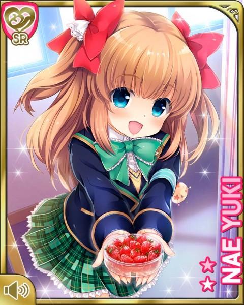 naeyuki