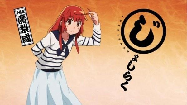 shifukumari