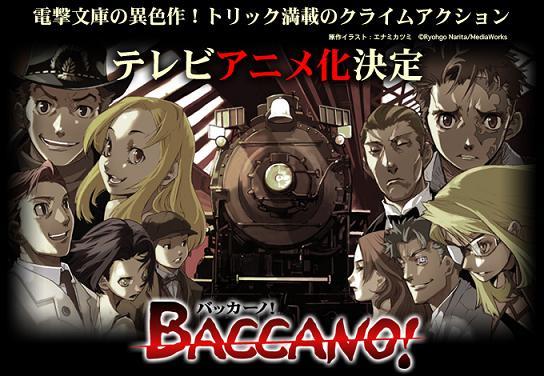 baccano5