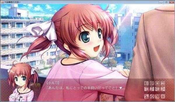 gamekodachinagi