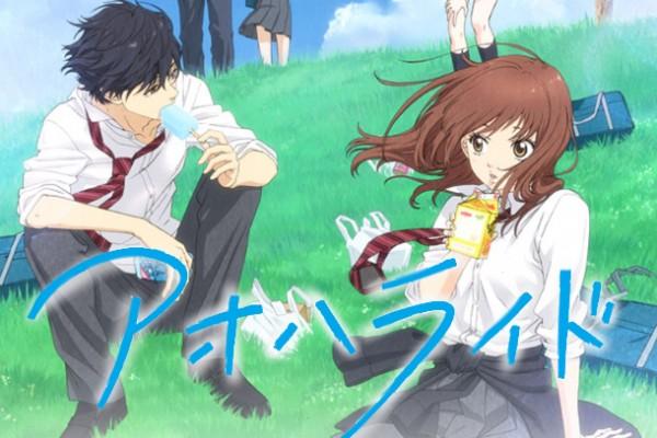 aoha-anime-01