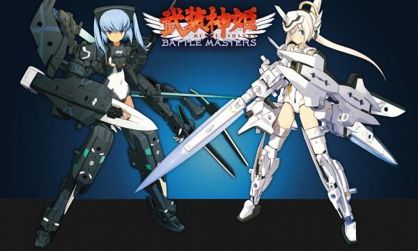 battlemasters