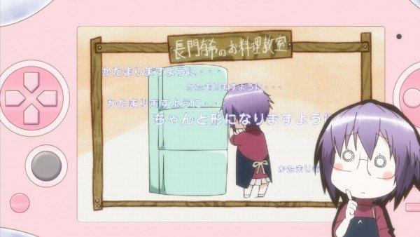 nagatoyukichan4wa31