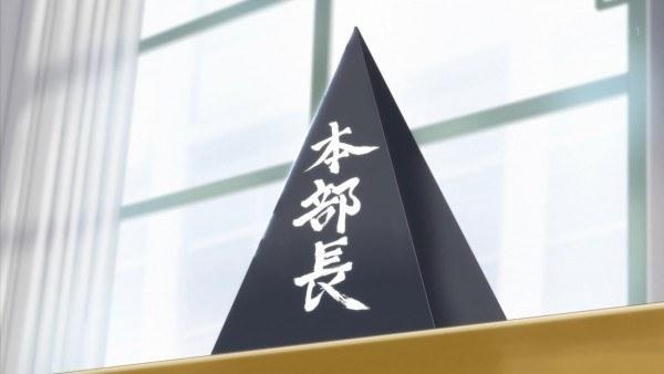 nagatoyukichan6wa62