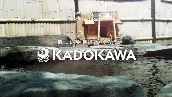 nagatoyukichan8wa46