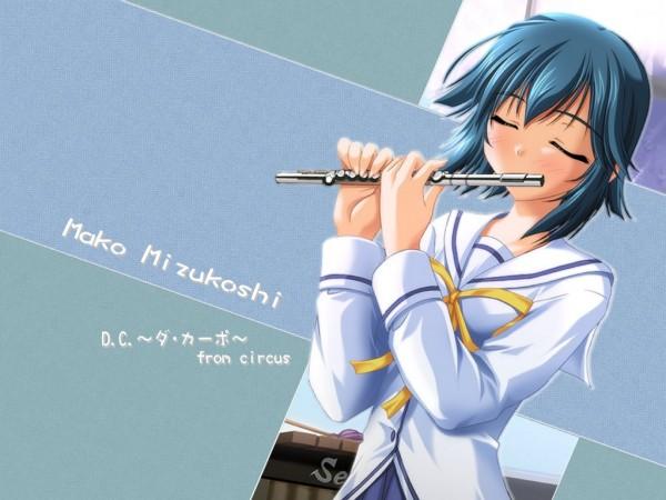 mizukoshimako