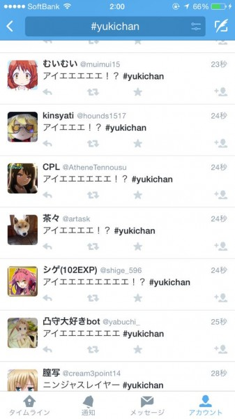 nagatoyukichan11wa18