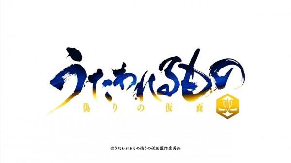 utawareitsuwari1wa