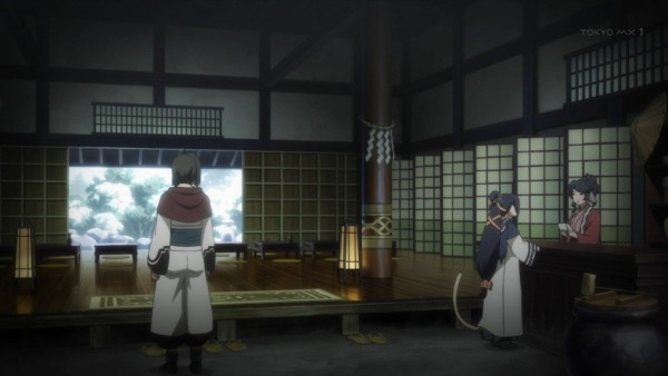 utawareitsuwari1wa19