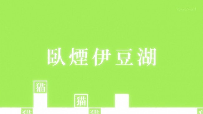 owarimonogatari8wa21
