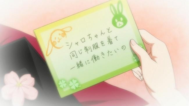 gochiusa2ki9wa48