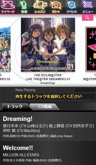 アイドルマスターミリオンライブ!LTD