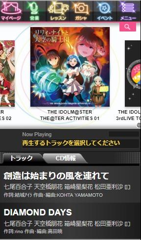 アイドルマスターミリオンライブ!TA