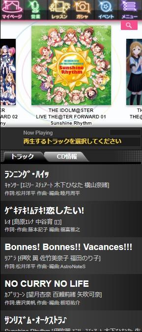 アイドルマスターミリオンライブ!LTF