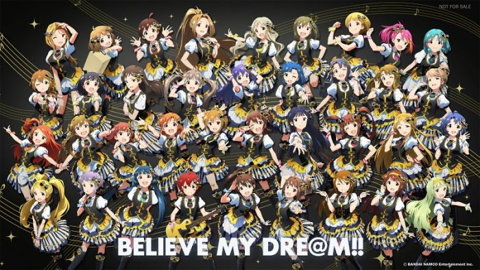 アイドルマスターミリオンライブ!2016BMD