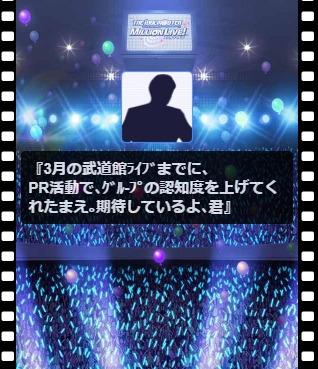 アイドルマスターミリオンライブ!2017