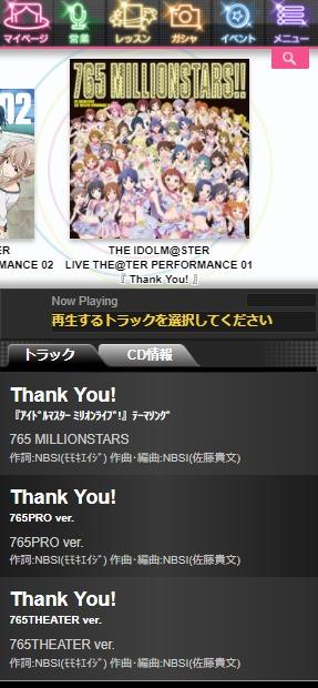 アイドルマスターミリオンライブ!2013年音楽
