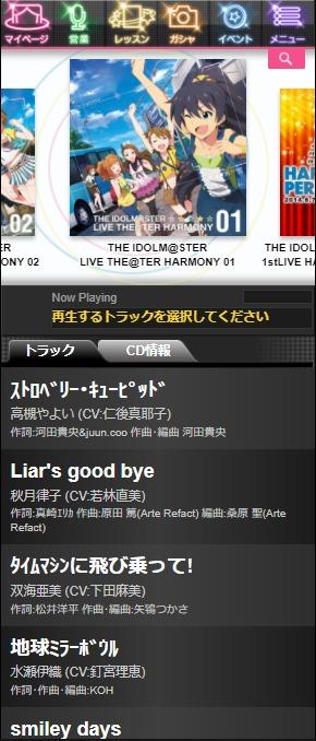 アイドルマスターミリオンライブ!2014LTH